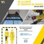 giornata-mondiale-sulla-sicurezza-e-la-salute-al-lavoro-vertic